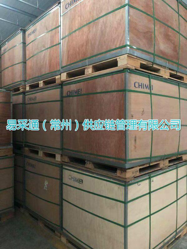镇江奇美Chimei SSBR PR-3285溶聚丁苯橡胶