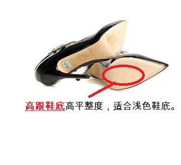 镇江奇美(CHIMEI)SSBR PR-1205应用案例
